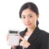 【データ容量別】格安SIM最安値プランはこれだ!