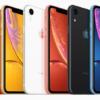 iPhoneXR価格比較(2020年10月版)。SIMフリー版、キャリア版の現状の端末価格は?