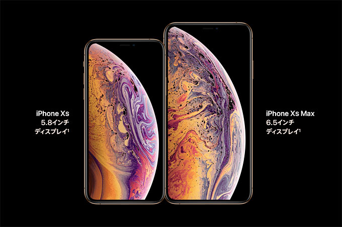 iPhoneXSとiPhoneXSMax