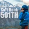 SoftBank 501TH