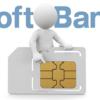 SoftBankのSIM