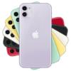 iPhone11価格比較(2019年12月版)。SIMフリー版、キャリア版の現状の端末価格は?