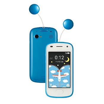キッズフォン2(ライトブルー)