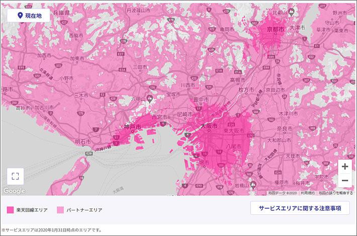 楽天モバイル回線エリア(近畿)※2020年1月
