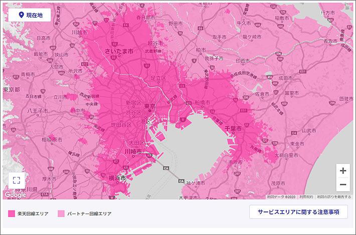 楽天モバイル回線エリア(関東)※2020年7月