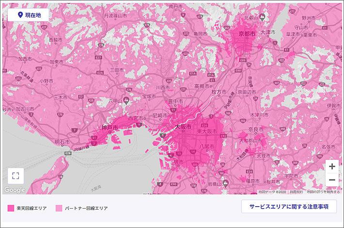 楽天モバイル回線エリア(近畿)※2020年7月