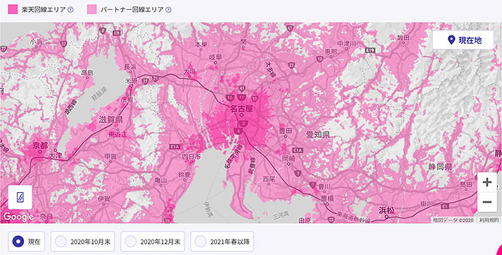 楽天モバイル回線エリア(東海)※2020年9月
