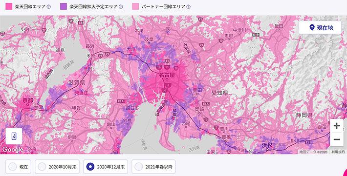 楽天モバイル回線エリア(東海)※2020年12月末予定