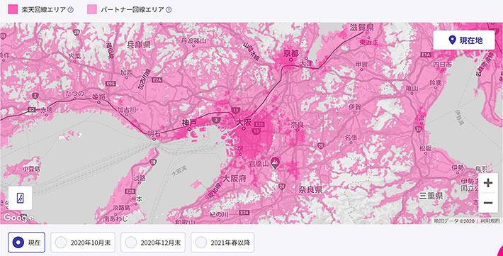 楽天モバイル回線エリア(近畿)※2020年9月