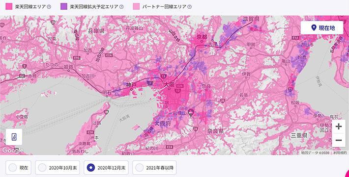 楽天モバイル回線エリア(近畿)※2020年12月末予定