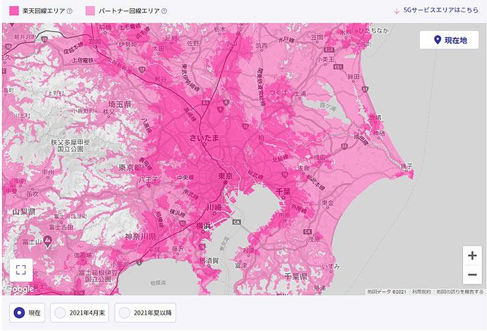 楽天モバイル回線エリア(関東)※2021年2月