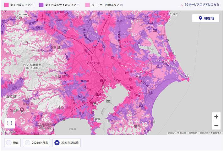 楽天モバイル回線エリア(関東)※2021年夏以降予定