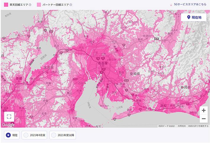 楽天モバイル回線エリア(東海)※2021年2月