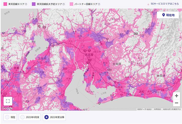 楽天モバイル回線エリア(東海)※2021年夏以降予定