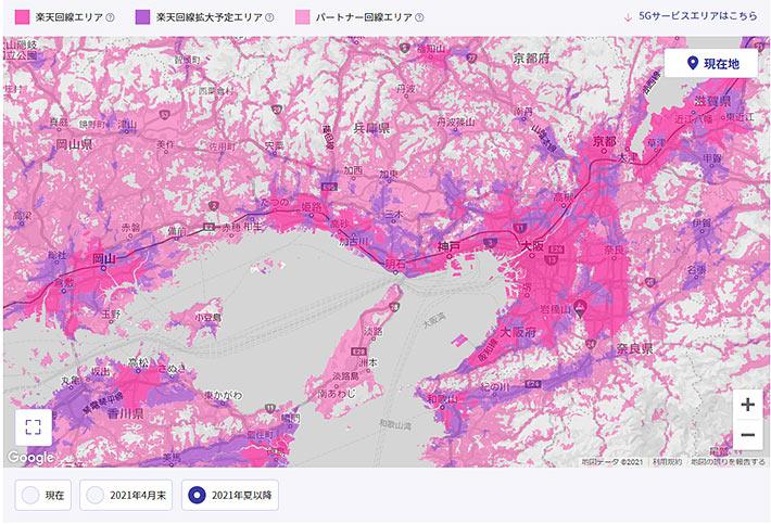 楽天モバイル回線エリア(近畿)※2021年夏以降予定