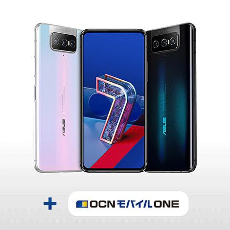 ZenFone7+OCNモバイルONE